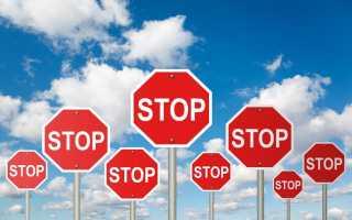 Отказ от иска в арбитражном процессе: последствия