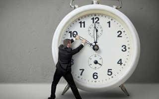 Через какое время снимается административное правонарушение