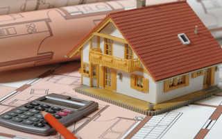 Как устанавливается кадастровая стоимость квартиры