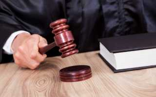 Как обращаться к судье в административном процессе