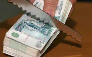 Хищение государственного имущества: статья УК РФ