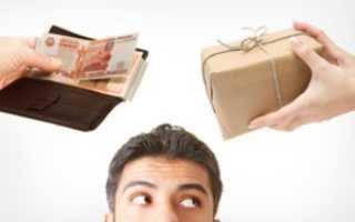 Возврат денег за бракованный товар: сроки