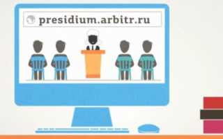 Виды территориальной подсудности в арбитражном процессе