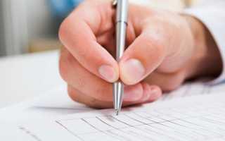 Порядок заключения договора страхования