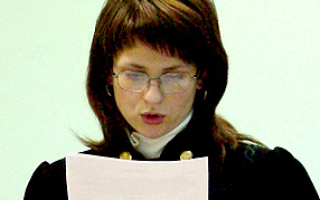 Замена судьи в арбитражном процессе