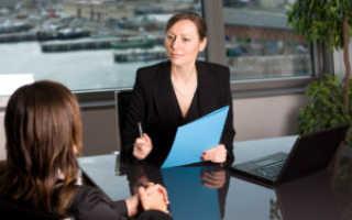 Отказ в открытии расчетного счета юридическому лицу