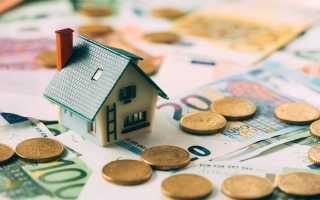Налогообложение при продаже квартиры полученной по наследству