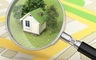 Кто устанавливает кадастровую стоимость объекта недвижимости