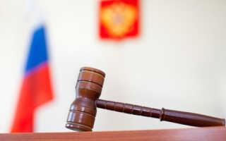 Штраф за неисполнение решения суда юридическим лицом