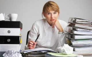 Как табелировать отгулы за ранее отработанное время