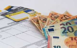 Как узнать счета должника юридического лица