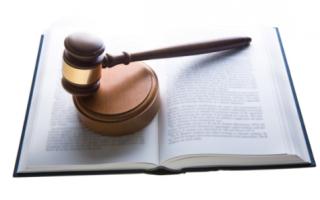 Закон о государственном кадастре недвижимости действующая редакция