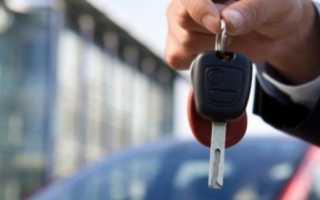 Переоформление автомобиля по наследству в ГИБДД