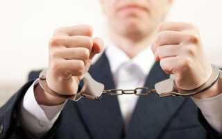 Неправомерное удержание чужого имущества