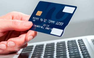 Возврат предоплаты при отказе от покупки