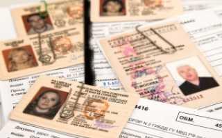 За какое время можно поменять водительское удостоверение