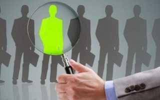 Корпоративные и унитарные юридические лица