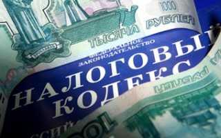 Уклонение от налогов юридического лица: статья