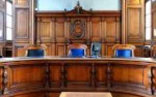 Отложение судебного разбирательства в арбитражном процессе