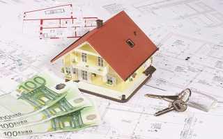 Как определяется кадастровая стоимость дома