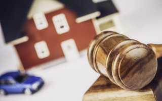 Аукционы по продаже имущества должников