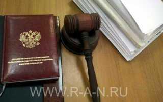 Этапы судебного разбирательства в гражданском процессе