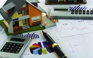 Кто устанавливает кадастровую стоимость квартиры