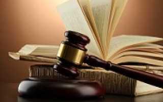 Ненадлежащий истец в гражданском процессе ГПК