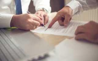 Требования кредиторов признанного банкротом юридического лица