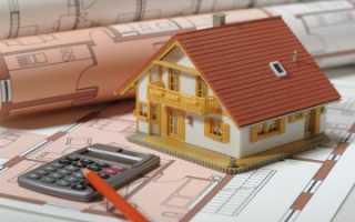 Где получить справку о кадастровой стоимости квартиры