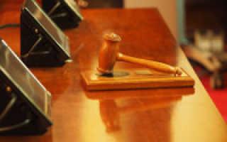 Опись имущества должника судебными приставами