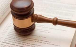 Кто оплачивает судебные издержки в гражданском процессе