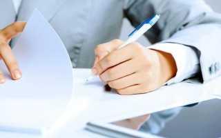 Классификация документов по юридической силе