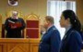 Возврат уголовного дела прокурору: судебная практика