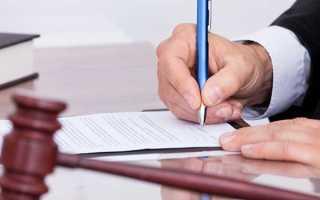 Иск о банкротстве юридического лица
