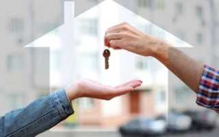 Ответственность за сдачу квартиры без уплаты налогов