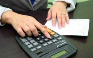Оспаривание инвентаризационной стоимости имущества