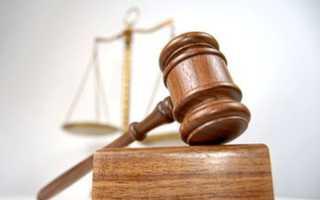Принцип уголовного процесса это правовая норма