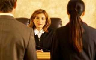 Заявление о смене ответчика в гражданском процессе