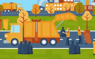 Ответственность за незаключение договора на вывоз мусора