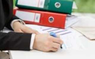 Порядок реализации залогового имущества банками