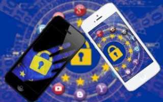 Уголовная ответственность за распространение персональных данных