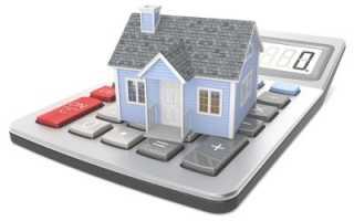 Меняется ли кадастровая стоимость недвижимости ежегодно