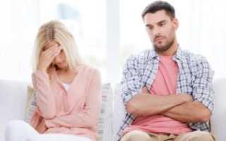 Юридические: последствия расторжения брака