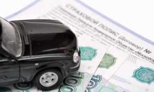 Мошенничество в сфере автострахования