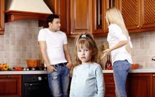 Как начать бракоразводный процесс, если есть дети