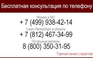 Ответственность за кладоискательство в РФ