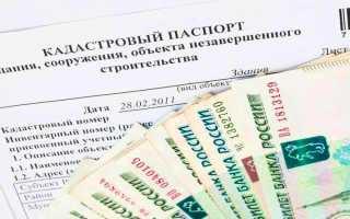Срок действия кадастрового паспорта на землю