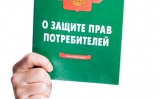 Почему при возврате товара требуют паспорт