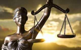 Куда жаловаться на юридическую компанию